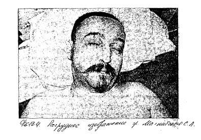 William Browder Mi6 Economic Rape Of Russia And Magnitsky Act